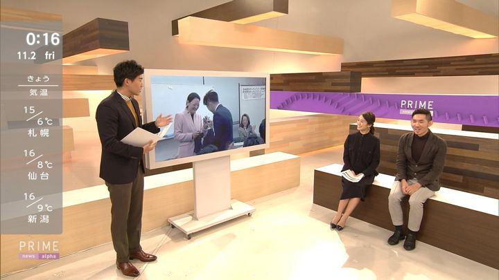2018年11月01日椿原慶子の画像08枚目
