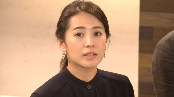 2018年11月01日椿原慶子の画像11枚目