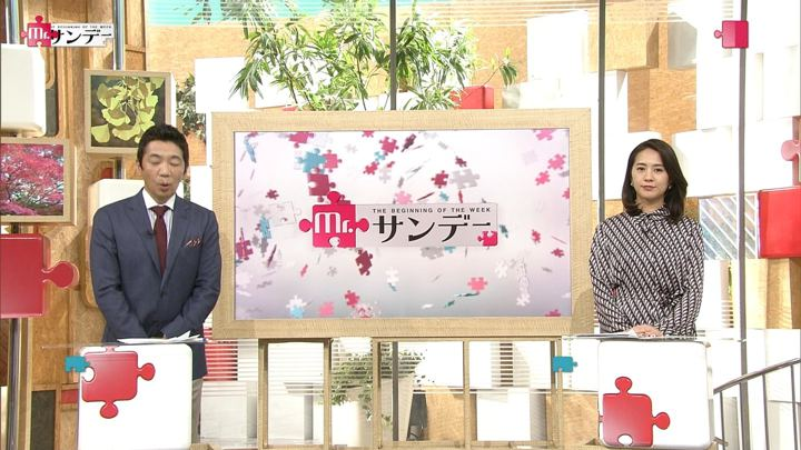2018年11月04日椿原慶子の画像02枚目
