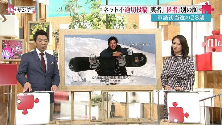 2018年11月04日椿原慶子の画像04枚目