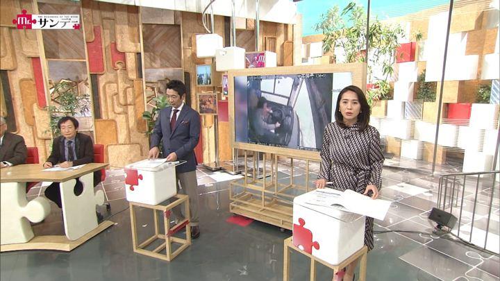 2018年11月04日椿原慶子の画像11枚目