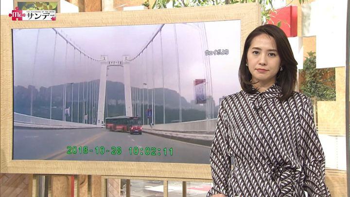 2018年11月04日椿原慶子の画像12枚目