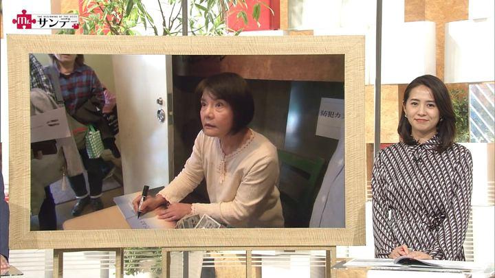 2018年11月04日椿原慶子の画像15枚目
