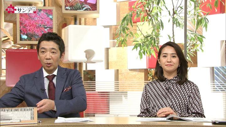 2018年11月04日椿原慶子の画像16枚目