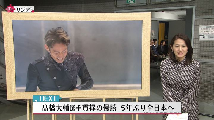 2018年11月04日椿原慶子の画像17枚目