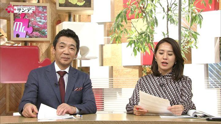 2018年11月04日椿原慶子の画像19枚目