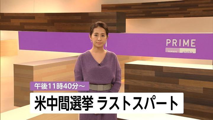 2018年11月05日椿原慶子の画像01枚目