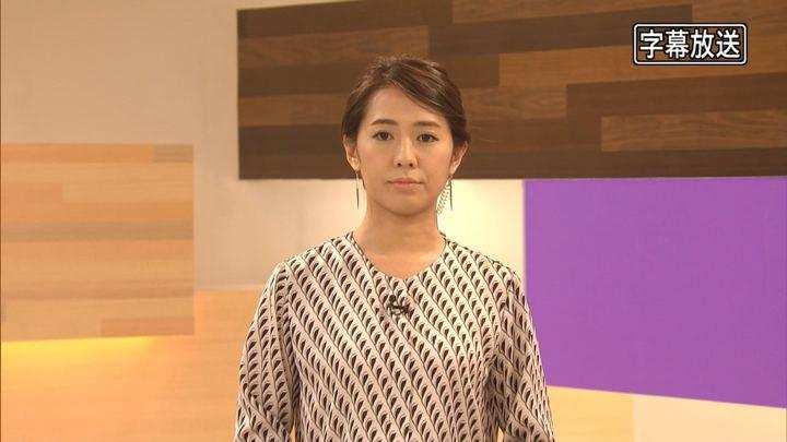 2018年11月06日椿原慶子の画像02枚目