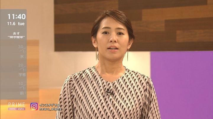 2018年11月06日椿原慶子の画像03枚目