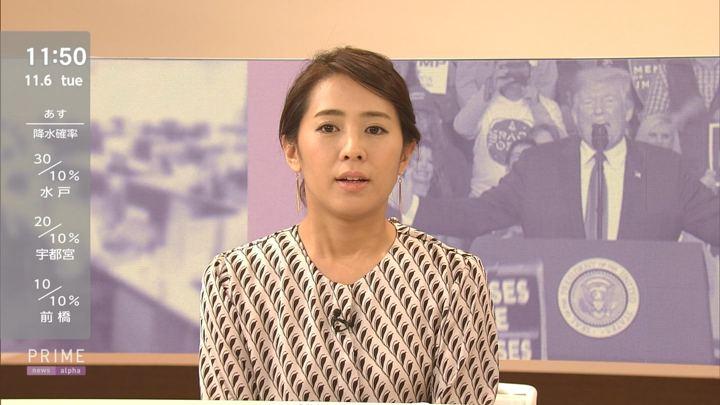 2018年11月06日椿原慶子の画像07枚目