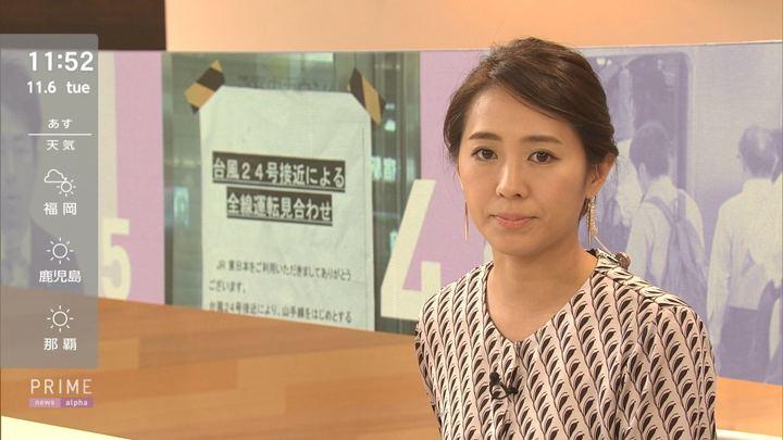 2018年11月06日椿原慶子の画像09枚目
