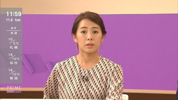 2018年11月06日椿原慶子の画像10枚目