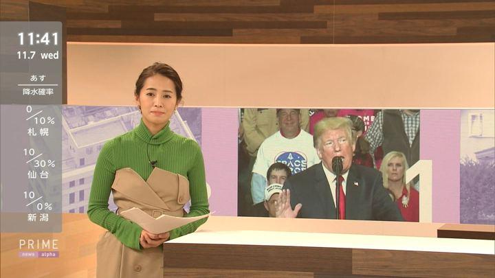 2018年11月07日椿原慶子の画像04枚目