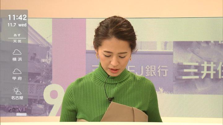 2018年11月07日椿原慶子の画像05枚目