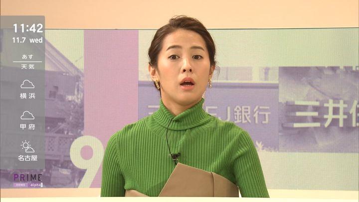 2018年11月07日椿原慶子の画像06枚目