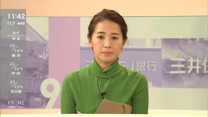 2018年11月07日椿原慶子の画像07枚目