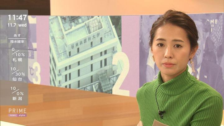 2018年11月07日椿原慶子の画像08枚目