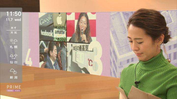 2018年11月07日椿原慶子の画像09枚目