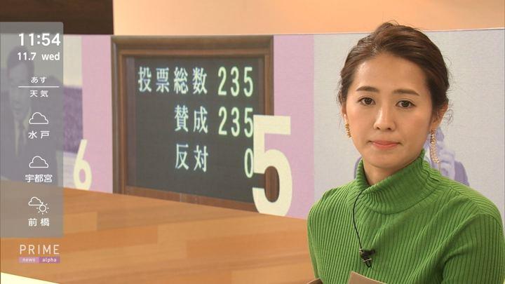 2018年11月07日椿原慶子の画像11枚目
