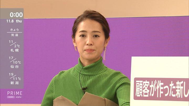 2018年11月07日椿原慶子の画像12枚目