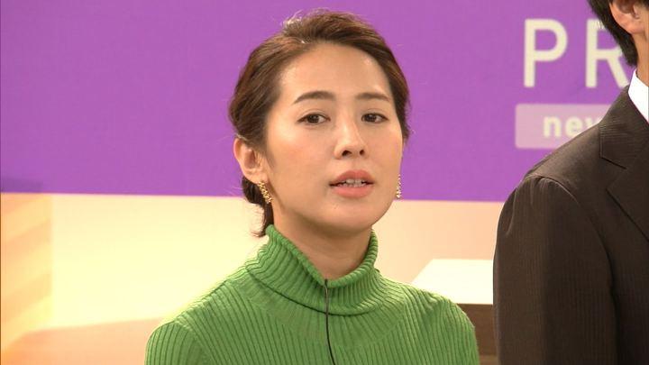 2018年11月07日椿原慶子の画像17枚目