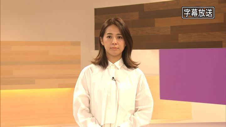 2018年11月08日椿原慶子の画像02枚目