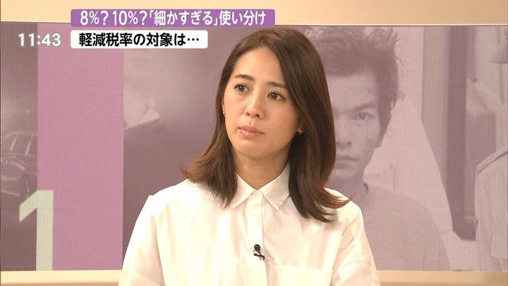 2018年11月08日椿原慶子の画像05枚目