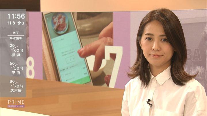 2018年11月08日椿原慶子の画像09枚目
