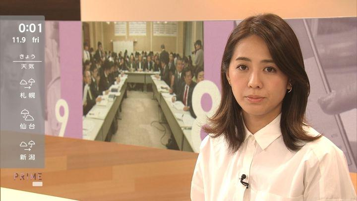 2018年11月08日椿原慶子の画像10枚目