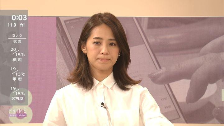 2018年11月08日椿原慶子の画像11枚目