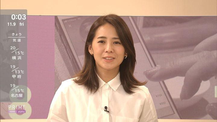 2018年11月08日椿原慶子の画像13枚目