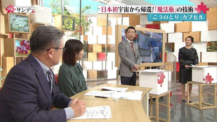 2018年11月11日椿原慶子の画像05枚目