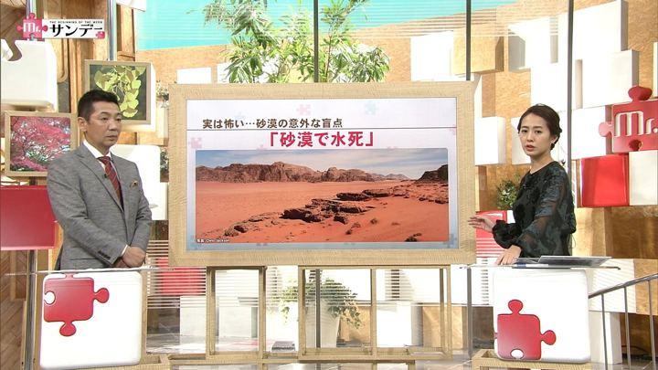 2018年11月11日椿原慶子の画像07枚目