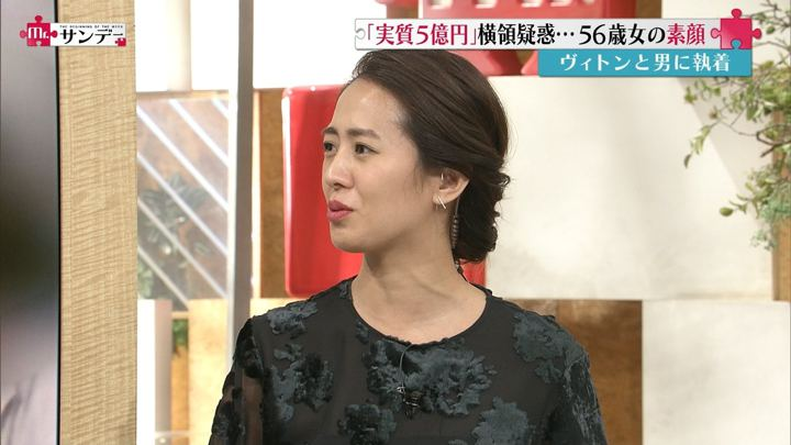 2018年11月11日椿原慶子の画像08枚目