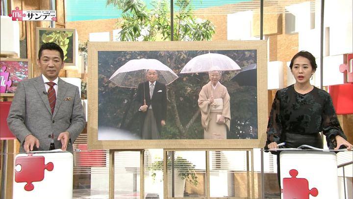 2018年11月11日椿原慶子の画像09枚目