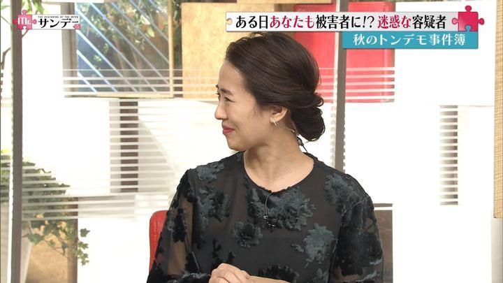 2018年11月11日椿原慶子の画像13枚目