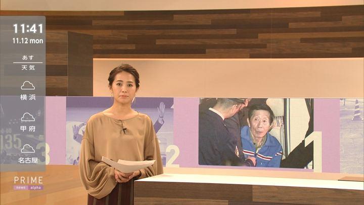 2018年11月12日椿原慶子の画像05枚目