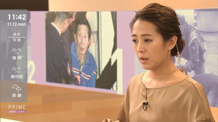 2018年11月12日椿原慶子の画像06枚目