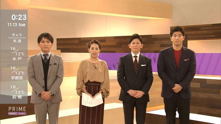 2018年11月12日椿原慶子の画像13枚目