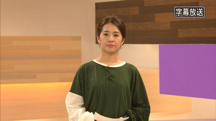 2018年11月15日椿原慶子の画像01枚目