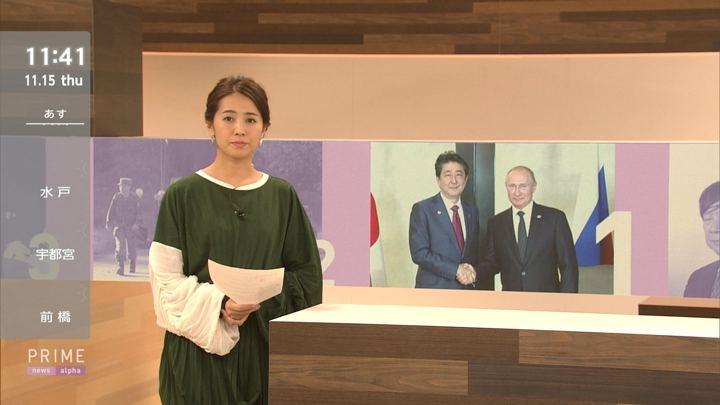 2018年11月15日椿原慶子の画像04枚目