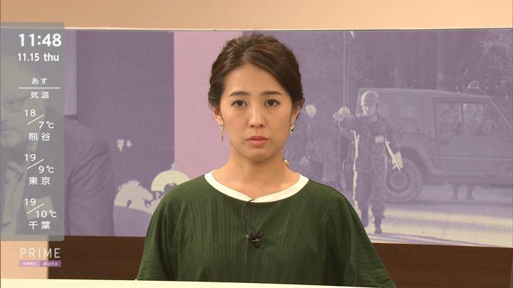 2018年11月15日椿原慶子の画像07枚目