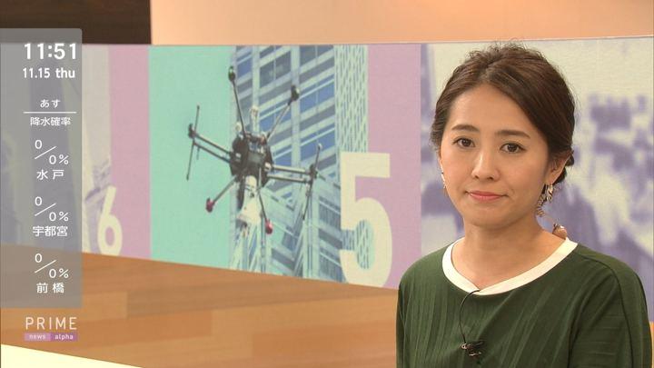 2018年11月15日椿原慶子の画像08枚目