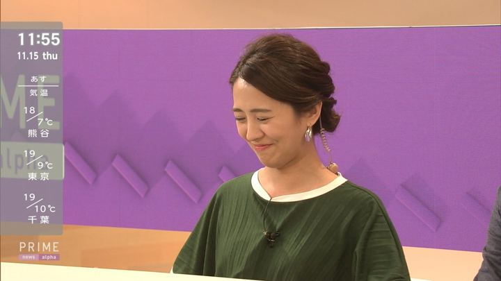 2018年11月15日椿原慶子の画像09枚目