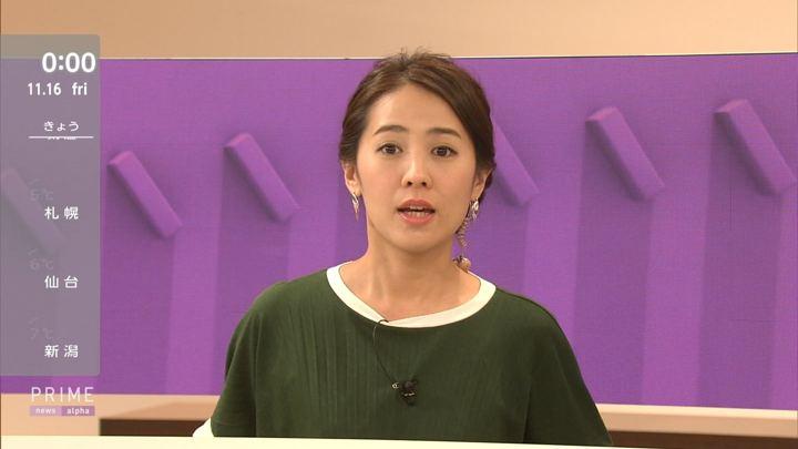 2018年11月15日椿原慶子の画像10枚目