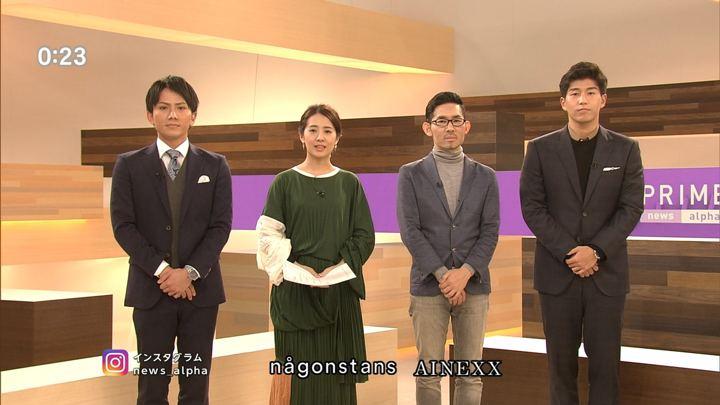 2018年11月15日椿原慶子の画像14枚目