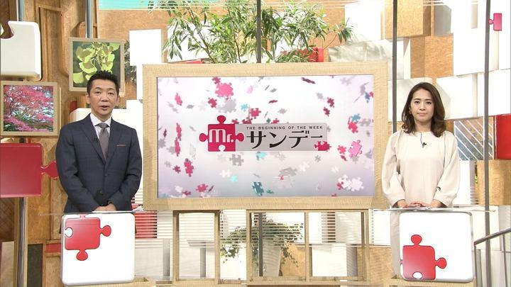2018年11月18日椿原慶子の画像02枚目
