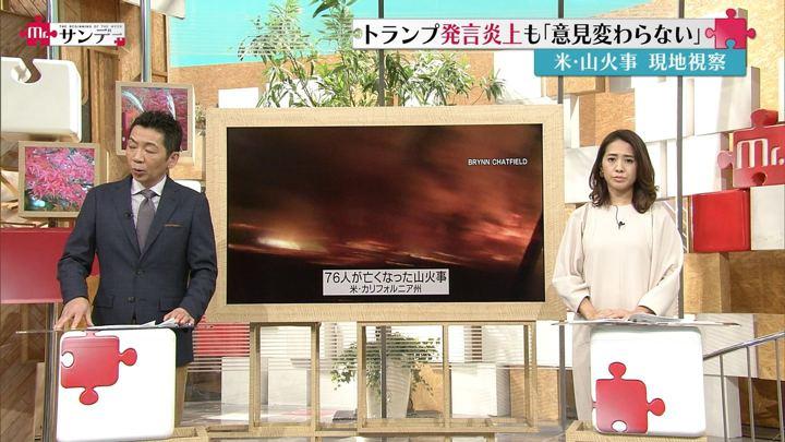 2018年11月18日椿原慶子の画像03枚目