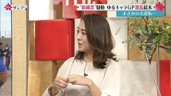 2018年11月18日椿原慶子の画像10枚目