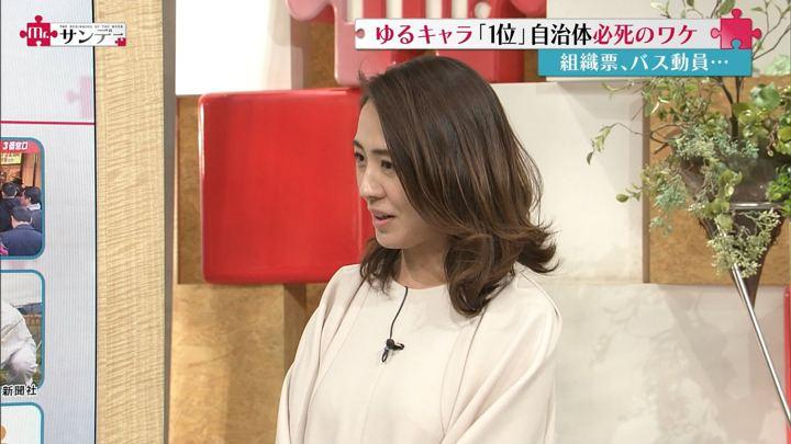 2018年11月18日椿原慶子の画像13枚目